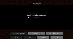 ss (2556-05-08 at 05.37.56)