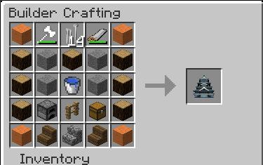 Builder (12)