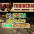 Traincraft-Mod-NEW
