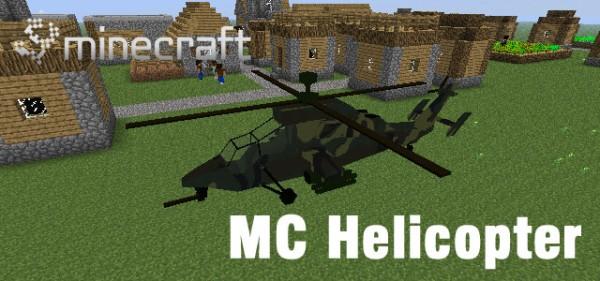 MC เฮลิคอปเตอร์มาเพิ่ม 3 เฮลิคอปเตอร์ใหม่เพื่อ MinecraftAH-64 Apache, AH6 และ EC665 เสือ นี้จะมาช่วยให้คุณสามารถที่จะบินและยิงอาวุธที่แตกต่างจากเฮลิคอปเตอร์ นี้เป็นหนึ่งในสิ่งที่ดีที่สุดครับเฮลิคอปเตอร์ยัง!