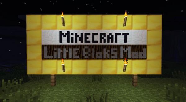 มอด บล็อคมินิ หรือ Mod Little Blocks 1.6.4/1.6.2/1.5.2