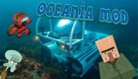 มอด เรือดำน้ำ มาใหม่ หรือ Mod Oceania 1.6.4 เพิ่มเรือ สปีดโบ๊ทด้วย