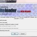 [API] LiteLoader