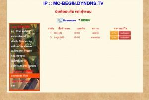 mc-begin (10)