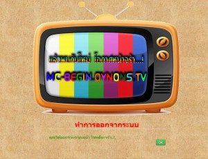 mc-begin (11)