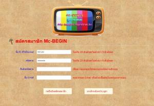 mc-begin (2)