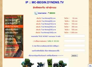mc-begin (4)