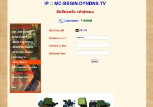 mc-begin (8)
