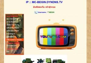mc-begin (9)