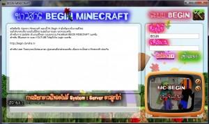 mc-minecraft