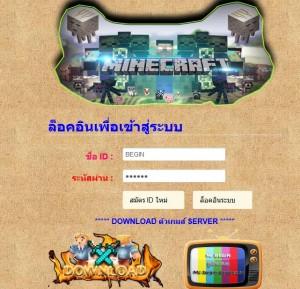 minecraft B