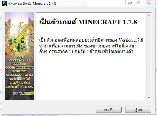 Update BEGIN MINECRAFT 1.7.8