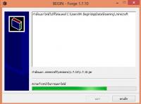 begin- forge (2)