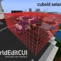 มอด แก้ไขแผนที่ หรือ Mod WorldEdit CUI  (2)