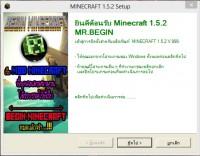 begin minecraft (1)