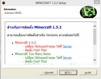 begin minecraft (3)