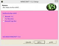 begin minecraft (4)