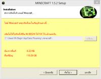 begin minecraft (5)