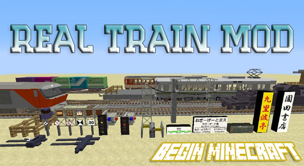 Mod Real Train (1)