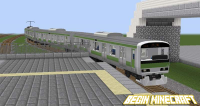 Mod Real Train (13)