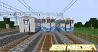 Mod Real Train (5)