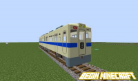 Mod Real Train (7)