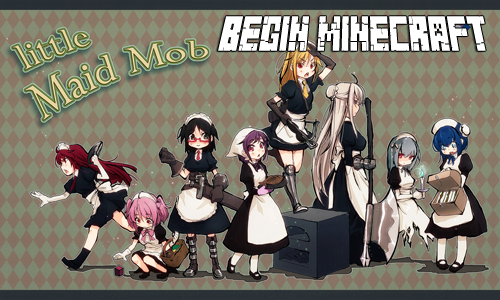 Mod LittleMaidMob (1)