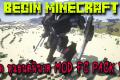 มอด หุ่นยนต์พิฆาต Mod FC Pack V8