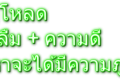 แจก 70 ปลักอิน PLUGIN MINECRAFT มาดูรวมเช็ต จาก Smilekrub Minecraft