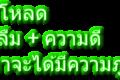 แจก 70 ปลักอิน PLUGIN MINECRAFT มาดูรวมเช็ต จาก Smilekrub Minecraft